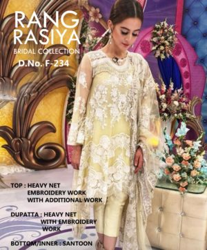 RANG RASIYA PAKISTANI SUITS WHOLESALE INDIA
