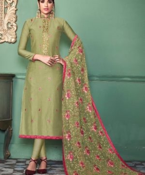 UTSAV SUITS WHOLESALE SALWAR SUITS AT CHEAPEST PRICE