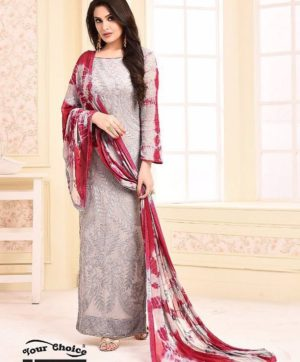 YOUR CHOICE DINNAR VOL 20 WHOLESALE