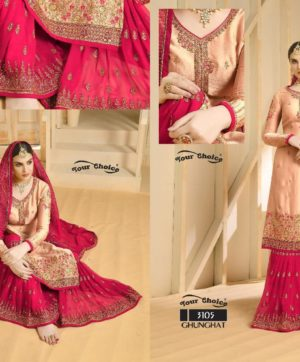 YOUR CHOICE GHUNGHAT SALWAR SUITS