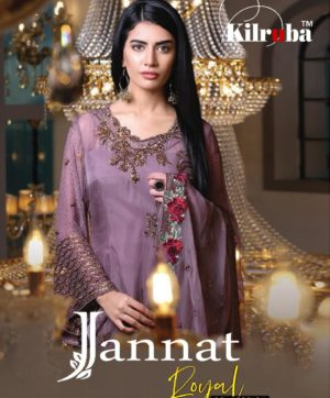 KILRUBA JANNAT ROYAL PAKISTANI SALWAR SUITS WHOLESALE IN SINGLE