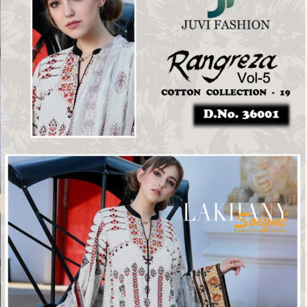 JUVI RANGREZA VOL 5 WHOLEASALE IN SINGLE (1)