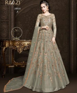 RAMA RAAZI NEW DESIGN WHOLESALE IN SINGLE AT BEST PRICE