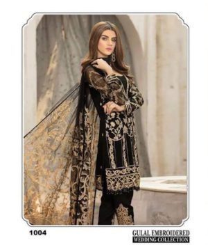 SHREE FAB GULAL EMBROIDERY SALWAR SUITS WHOLESALE IN SINGLE