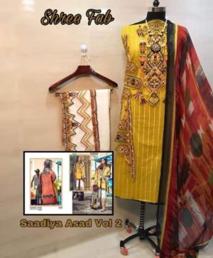 SADIA ASAD FESTIVE COLLECTION BY SHREE FAB WHOLESALE