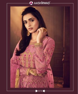 NAFISA SALWAR SUITS
