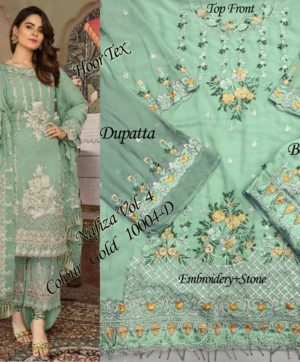 HOOR TEX IN SINGLE DESIGN NO 10004-D PAKISTANI SUITS COLLECTION