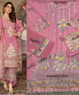 HOOR TEX IN SINGLE DESIGN NO 10004-B SINGLE SUITS AT WHOLESALE PRICE