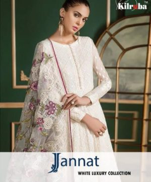 KILRUBA JANNAT SINGLE HIT DESIGNS AT WHOLESALE  PRICE