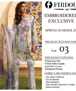 FIRDOUS IN SINGLE  PAKISTANI SALWAR SUITS LAWN COLLECTION