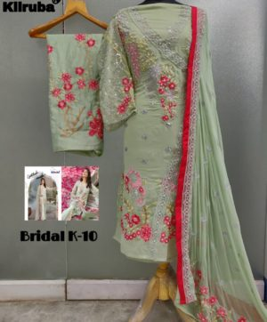PAKISTANI SUITS IN SINGLE PIECE DESIGN NO K 10 SALWAR SUITS COLLECTION