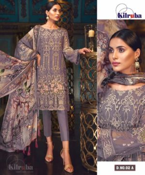 LUXURY COLLECTION JAZMIN IN SINGLE WHOLESALE SUITS