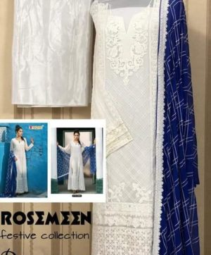 FEPIC ROSEMEEN FESTIVAL COLLECTION NO 30002 IN SINGLE