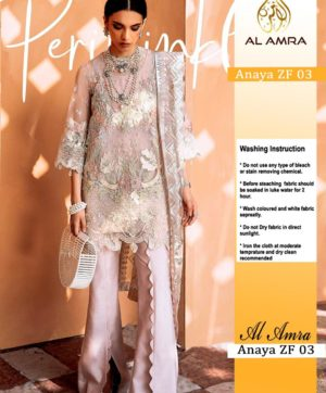 AL AMRA ANAYA ZF 03 WHITE PAKISTANI SUIT SUPPLIER