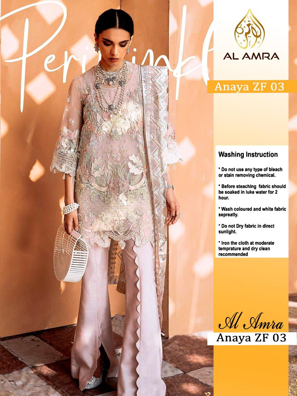 AL AMRA ANAYA ZF 03 WHITE PAKISTANI SUIT SUPPLIER2