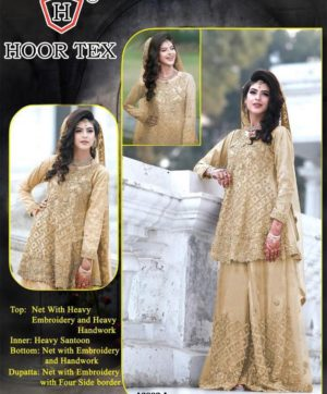 HOOR TEX NAFIZA 16003 A GOLD PAKISTANI SUITS