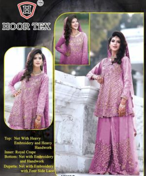 HOOR TEX NAFIZA 16003 D PINK PAKISTANI SUITS
