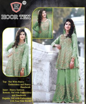 HOOR TEX NAFIZA 16003 C GREEN PAKISTANI SUITS
