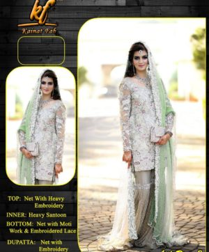 KAINAT FAB ATIF RIAZ VOL 3 MINT GREEN IN SINGLE