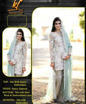 KAINAT FAB ATIF RIAZ VOL 3 MINT SEA BLUE IN SINGLE