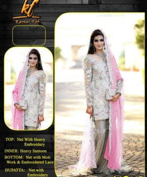 KAINAT FAB ATIF RIAZ VOL 3 MINT PINK IN SINGLE