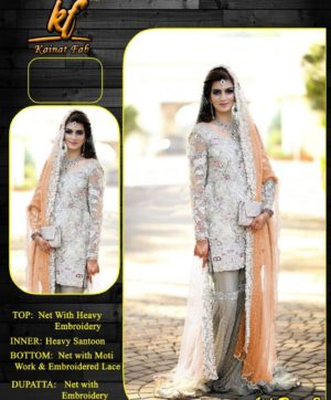 KAINAT FAB ATIF RIAZ VOL 3 BEIGE IN SINGLE