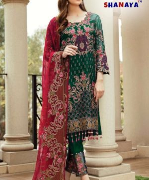 SHANAYA ROSE AFROZEH 904 B SALWAR SUITS WHOLESALER