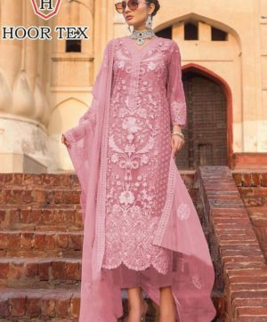 HOOR TEX NAFIYA COLOR GOLD VOL 11 16004 D IN SINGLE