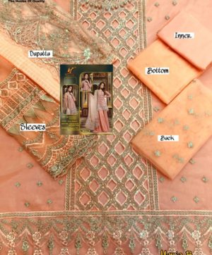 KAINAT FAB MARIA B PINK NET PAKISTANI SUITS WHOLESALER
