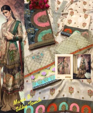 SHREE FABS MARIYA B SILK VOL 2 -1012 DESIGN NUMBER