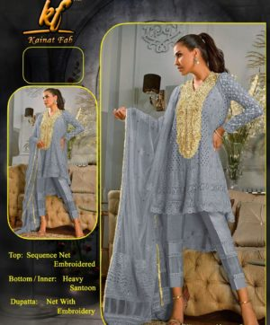 KAINAT FAB ANNUS ABRAR VOL 2 GREY IN SINGLE