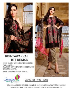 SANIYA TRENDZ TAWAKKAL 1001 PAKISTANI SUITS