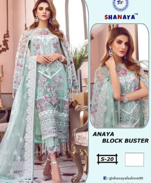 SHANAYA ANAYA BLOCK BUSTER S20 SINGLE PIECE