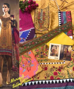 SHREE FABS MARIYA B SILK VOL 2 -1011 DESIGN NUMBER
