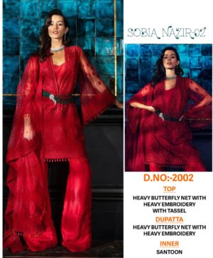 SOBIA NAZIR VOL 2 SUPER HIT COLOUR COLLECTION