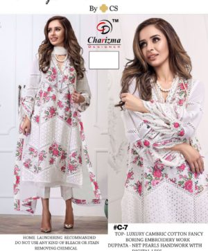 CHARIZMA DESIGNER SUPER HIT WHITE COLOUR