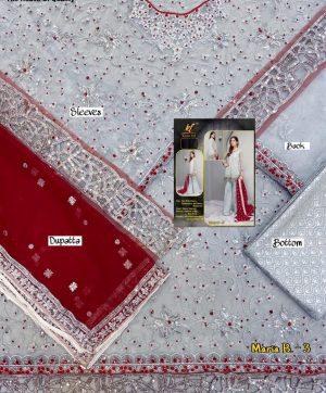 KAINAT FAB MARIA B 3 BRIDAL RED DUPATTA