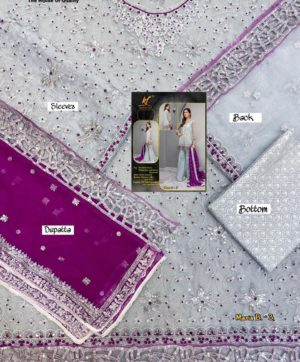 KAINAT FAB MARIA B 3 BRIDAL PURPLE DUPATTA