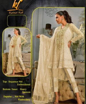 KAINAT FAB ANNUS ABRAR VOL 2 CREAM COLOR IN SINGLE