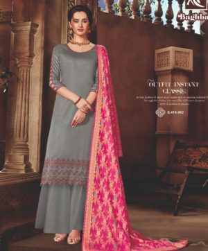 ALOK SUITS BAGHBAN S410-002 SALWAR KAMEEZ