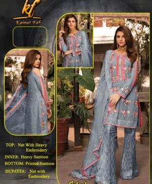 KAINAT FAB GULAAL BRIDAL COLLECTION 2020 4