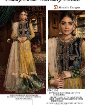 SHRADDHA DESIGNER 5101 SUPER HIT BRIDAL COLLECTION