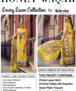 KILRUBA HONEY WAQAR LUXURY LAWN D 6 - B