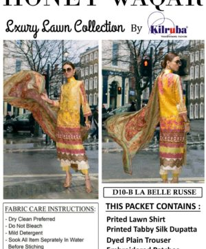 KILRUBA HONEY WAQAR LUXURY LAWN D10-B