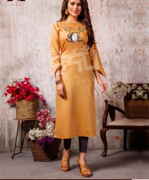 S4U COTTON CANDY VOL 4 CC 405 KURTI WHOLESALER