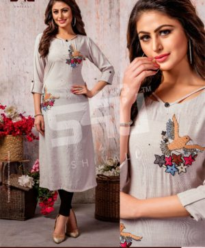 S4U COTTON CANDY VOL 4 CC 406 KURTI WHOLESALER