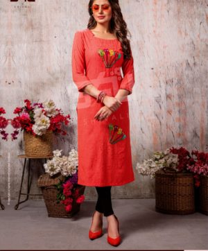 S4U COTTON CANDY VOL 4 CC 407 KURTI WHOLESALER