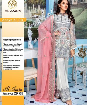 AL AMRA ANAYA ZF 08 PAKISTANI SUITS WHOLESALER