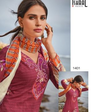 ISHAL GULMOHAR VOL 14 SUITS IN SINGLE 1401
