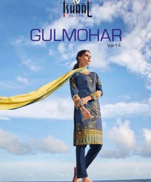 ISHAL GULMOHAR VOL 14 SALWAR SUITS AT CHEAPEST PRICE (10)